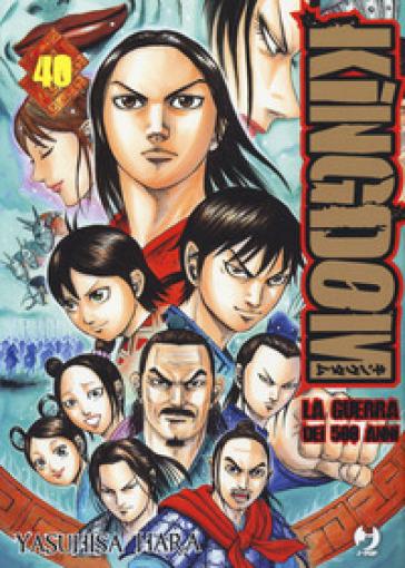 Kingdom. 40. - Yasuhisa Hara |