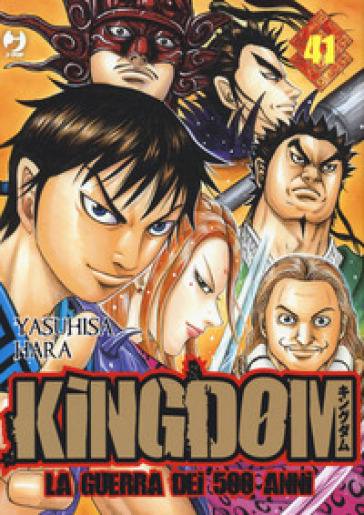 Kingdom. 41. - Yasuhisa Hara | Thecosgala.com