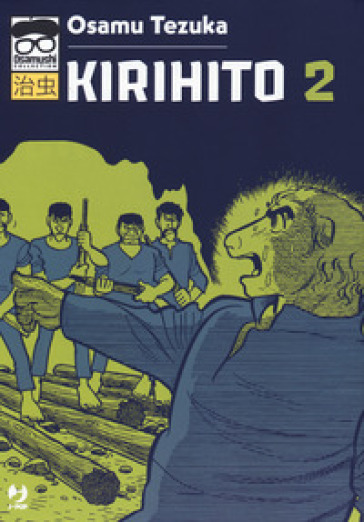 Kirihito. 2. - Osamu Tezuka pdf epub