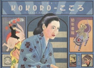 Il Suono Delle Cose.Pdf Download Kokoro Il Suono Nascosto Delle Cose