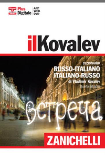 Il Kovalev. Dizionario russo-italiano, italiano-russo. Plus digitale. Con DVD-ROM. Con aggiornamento online - Vladimir Kovalev | Rochesterscifianimecon.com