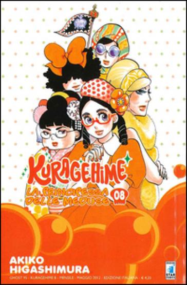 Kuragehime la principessa delle meduse. 8. - Akiko Higashimura  