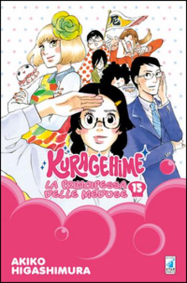 Kuragehime la principessa delle meduse. 15. - Akiko Higashimura | Rochesterscifianimecon.com