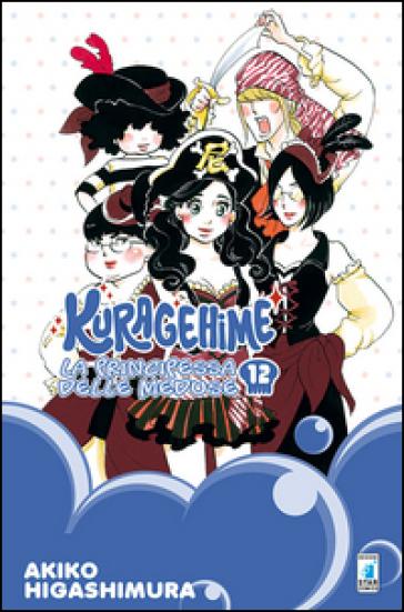 Kuragehime la principessa delle meduse. 12. - Akiko Higashimura | Rochesterscifianimecon.com