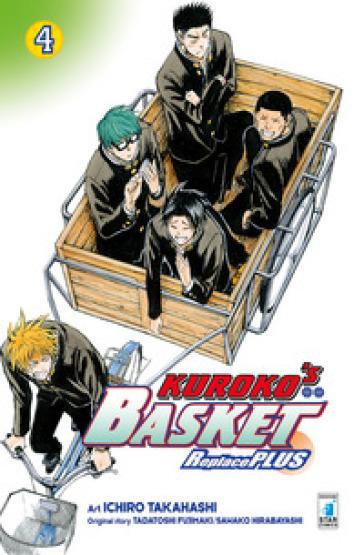 Kuroko's basket. Replace plus. 4.