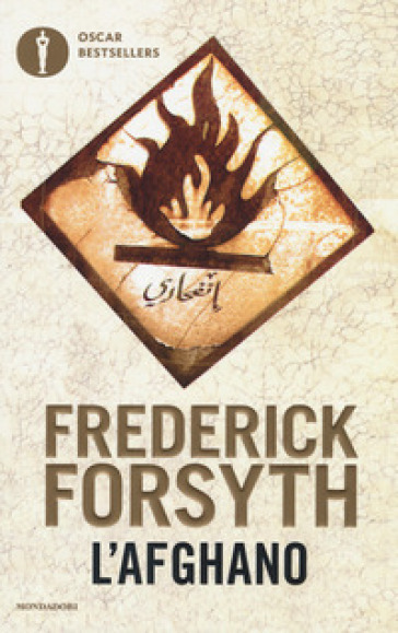 L'afghano - Frederick Forsyth | Rochesterscifianimecon.com