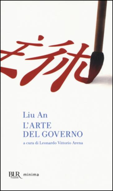 L'arte del governo - An Liu |