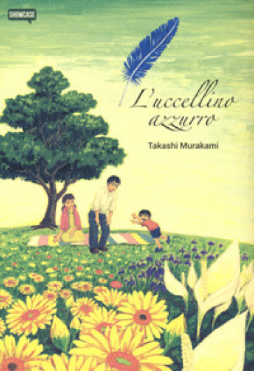 L'uccellino azzurro - Takashi Murakami |