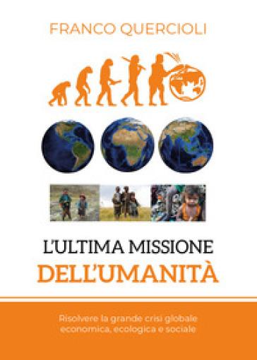 L'ultima missione dell'umanità - Franco Quercioli  