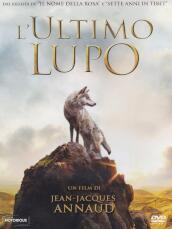 L ultimo lupo (DVD)