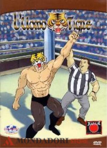 Luomo tigre volume 05 dvd takeshi tamiya mondadori store