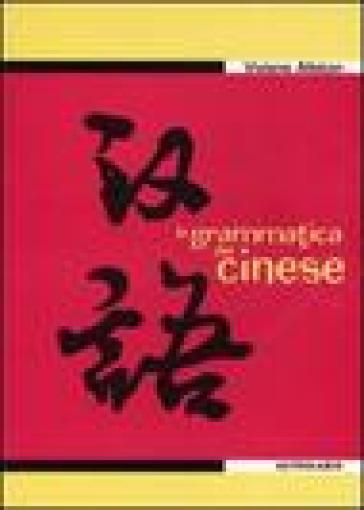 La grammatica del cinese - Viviane Alleton | Jonathanterrington.com