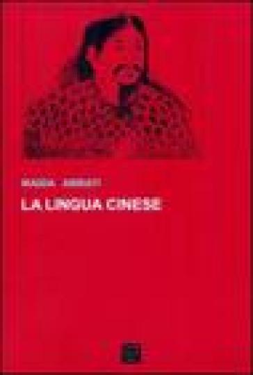 La lingua cinese - Magda Abbiati   Rochesterscifianimecon.com