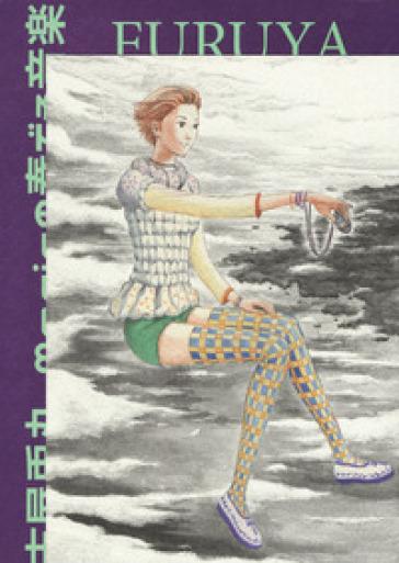 La musica di Marie - Usamaru Furuya   Jonathanterrington.com