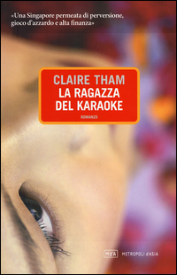 La ragazza del karaoke - Claire Tham  