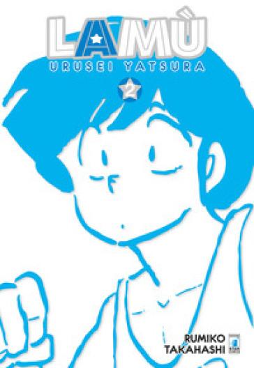 Lamù. Urusei yatsura. 2. - Rumiko Takahashi |