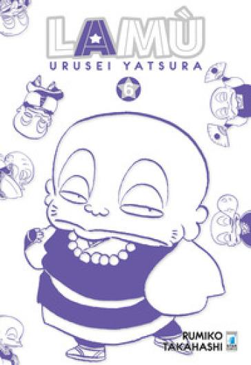 Lamù. Urusei yatsura. 6. - Rumiko Takahashi |