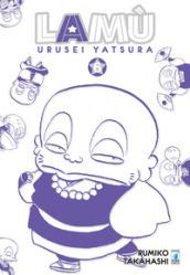 Lamù. Urusei yatsura. 6. - Rumiko Takahashi