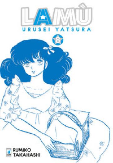Lamù. Urusei yatsura. 8. - Rumiko Takahashi pdf epub