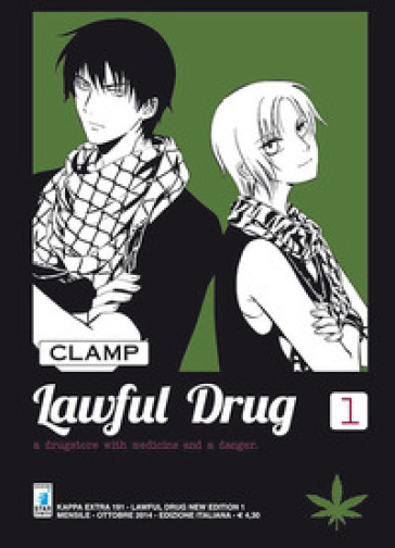 Lawful drug. New edition. 1. - Clamp |