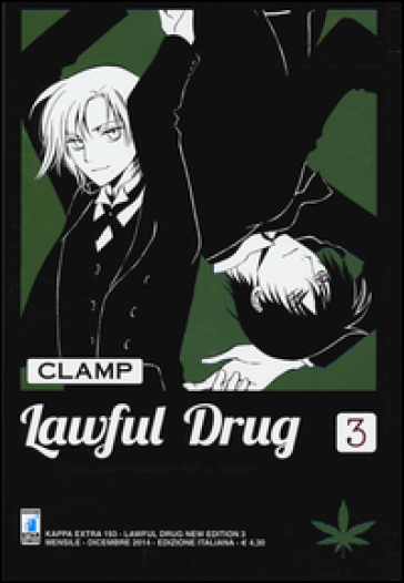 Lawful drug. New edition. 3. - Clamp | Kritjur.org
