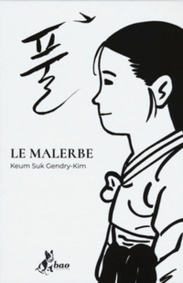 Le malerbe - Gendry-Kim Keum Suk | Ericsfund.org