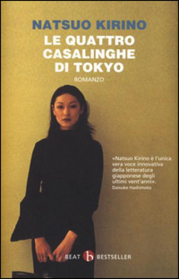 Le quattro casalinghe di Tokyo - Natsuo Kirino | Rochesterscifianimecon.com