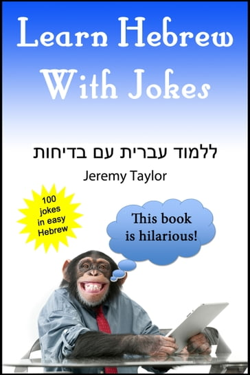 Learn Hebrew With Jokes