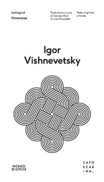 Leningrad - Igor Vishnevetsky |