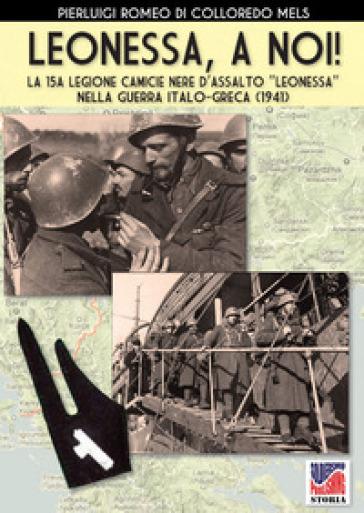 Leonessa, a noi! La 15ª legione camicie nere d'assalto «Leonessa» nella guerra italo-greca (1941) - Pierluigi Romeo Di Colloredo Mels | Rochesterscifianimecon.com