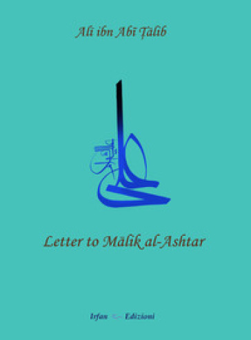 Letter to Malik al-Ashtar