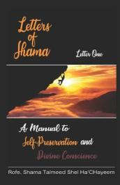 Letters of Shama