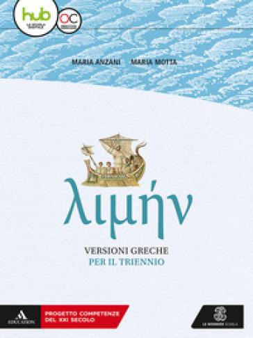 Limen. Versioni greche per il triennio. Per i Licei e gli Ist. magistrali. Con e-book. Con espansione online - Maria Anzani pdf epub