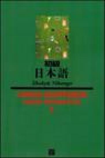 Lingua giapponese. Corso introduttivo. Con CD Audio. 1. - S. Dalla Chiesa | Ericsfund.org