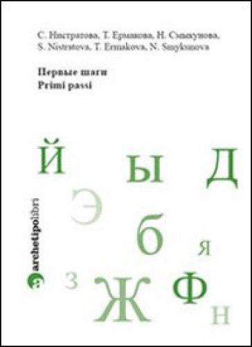 Lingua russa. Dettato e composizione. Verbo. Primi passi - Svetlana Nistratova |