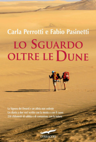 Lo sguardo oltre le dune - Carla Perrotti   Ericsfund.org