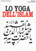 Lo yoga dell islam