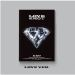 Love shot - exo vol. 5