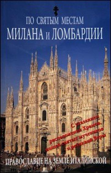 Luoghi sacri di Milano e della Lombardia. Ediz. russa - Pavel Dorokhin |