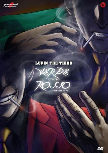 Lupin III - Verde contro rosso (DVD)