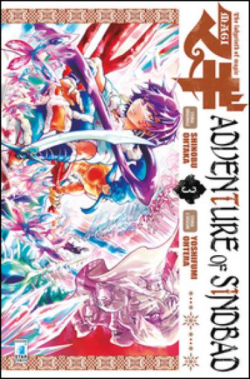 Magi. Adventure of Sindbad. 3. - Shinobu Ohtaka |
