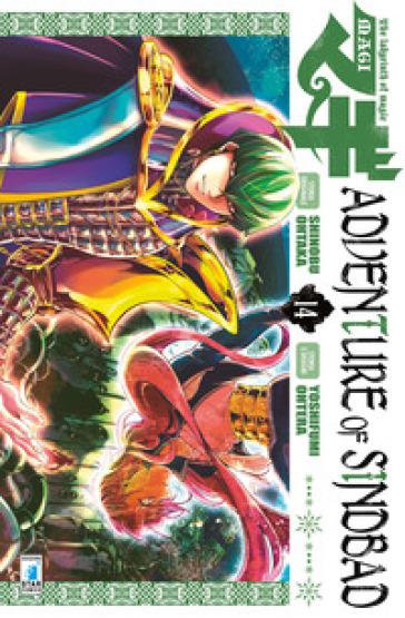 Magi. Adventure of Sindbad. 14. - Shinobu Ohtaka |