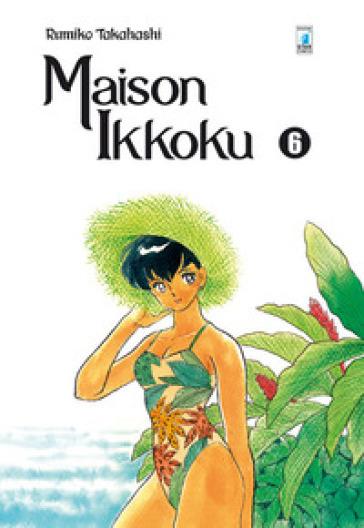 Maison Ikkoku. Perfect edition. 6. - Rumiko Takahashi |