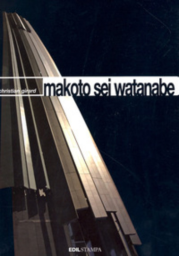 Makoto Sei Watanabe - Christian Girard |