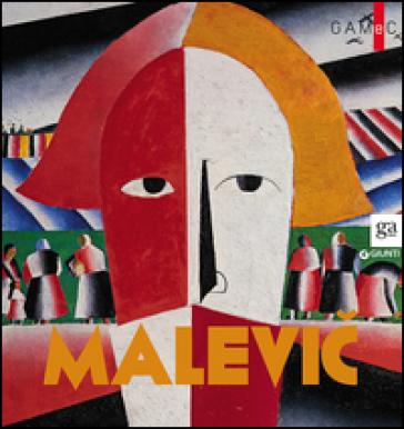 Malevic - E. Petrova | Rochesterscifianimecon.com