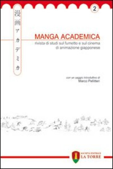 Manga Academica. Rivista di studi sul fumetto e sul cinema di animazione giapponese (2009). 2.