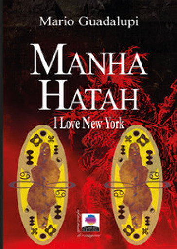 Manha Hatah. I love New York - Mario Guadalupi |