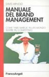 Manuale del brand management. Come fare marca in un mondo sempre più competitivo