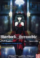 Mardock scramble - the second combustion (DVD)