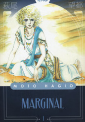 Marginal. Moto Hagio collection. 1.